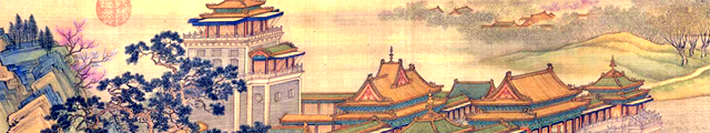 Along the River During Qingming Festival (Fragment A)