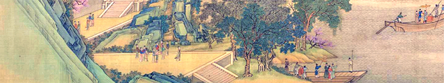Along the River During Qingming Festival (Fragment B)