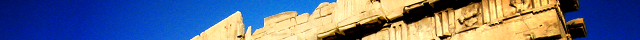 hakre-pantheon-line-up